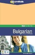 Talk Business Bulgarian