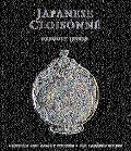 Japanese Cloisonne The Seven Treasures