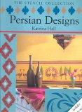 Persian Designs (Stencil Collection)