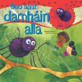 Seo Agat Damhain All