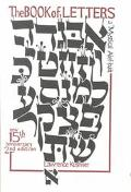 Book of Letters A Mystical Alef-Bait