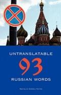 93 Untranslatable Russian Words