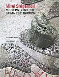 Mirei Shigemori Modernizing the Japanese Garden