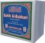 English Translation of Sahih Al Bukhari With the Arabic Text