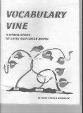 Vocabulary Vine