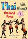 Thai Hit Songs Vol. 1 - Music Video/DVD