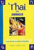 Thai Fur Anfanger 3D (German Edition)