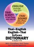 Thai-English English-Thai Talking Dictionary for Windows PC