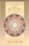 Path of Return The Light of Parashakti