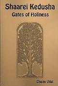 Shaarei Kedusha - Gates of Holiness