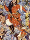 Adventures of Hamza Painting and Storytelling in Mughal India