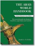 Arab World Handbook Arabian Peninsula and Iraq Edition