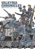 Valkyria Chronicles: Design Archive : Design Archive