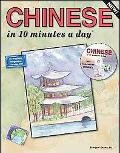 Chinese in 10 Minutes a Day with CD-ROM