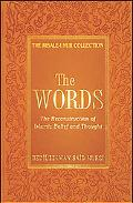 Words Belief, Islam, and the Qur'an With Unique Interpretations