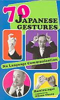 70 Japanese Gestures No Language Communication