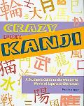 Crazy for Kanji A Student's Guide to the Wonderful World of Japanese Characters