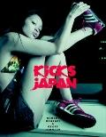Kicks Japan : Japanese Sneaker Culture