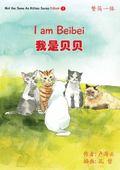 I Am Beibei