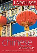 Larousse Chinese Phrasebook