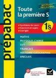 Toute la 1e S (French Edition)