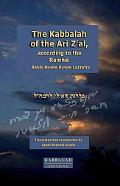 Kabbalah of the Ari Z'al According to the Ramhal