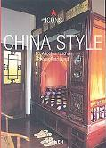 China Style Exteriors, Interiors, Details