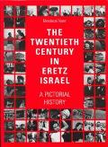 Israel: Book of the 20th Century - Mordechai Naor - Hardcover