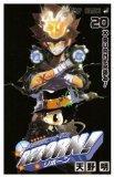 Reborn! Volumes 20-23 (Japanese) (Reborn!)