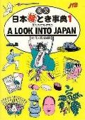 Look into Japan