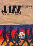 Jazz Graphics: The World of David Stone Martin - Manek Daver - Paperback