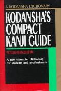 Kodansha's Compact Kanji Guide