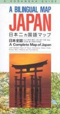 Japan A Bilingual Map  A Complete Map of Japan