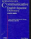 Kodansha's Communicative English-Japanese Dictionary