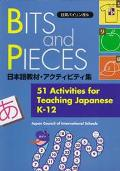 Bits and Pieces 51 Activities for Teaching Japanese K-12