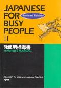 Japanese for Busy People Teacher's Manual
