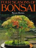 Four Season of Bonsai