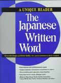 Japanese Written Word A Unique Reader