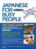 Japanese for Busy People The Video Guide