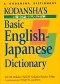 Kodansha Basic English-Japanese Dictionary