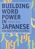 Building Word Power in Japanese Using Kanji Prefixes and Suffixes