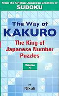 Way of Kakuro King of Japanese Number Puzzles