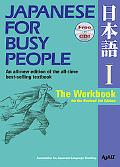Japanese for Busy People Kana Workbook for the Revised 3rd Edition