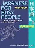 Japanese for Busy People II & III Teachers Manual