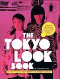 Tokyo Look Book Stylish to Spectacular, Goth to Gyaru, Sidewalk to Catwalk