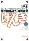 Genki 1 An Integrated Course in Elementary Japanese 1