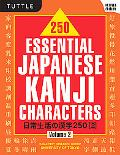 250 Essential Japanese Kanji Characters, Vol. 2