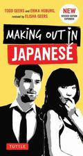 Making Out in Japanese : (Japanese Phrasebook)