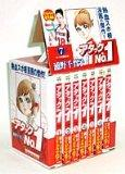 Attack No.1 Vol.1 - 7 Complete Collection [In Japanese]