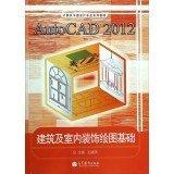 AutoCAD2012 architectural and interior graphics computer-based graphic design professional t...